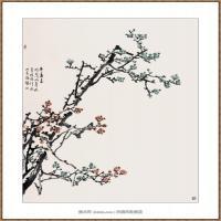 争春图220X180-海阳美协主席赵杰水墨作品