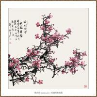 风动铁骨97X97-海阳美协主席赵杰水墨作品