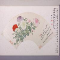 钱楷菊花图扇页-清朝-花鸟
