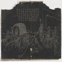 清朝陈尹-圣迹图