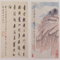 石涛陶渊明诗意图册-清朝-山水-中国古代图册系列