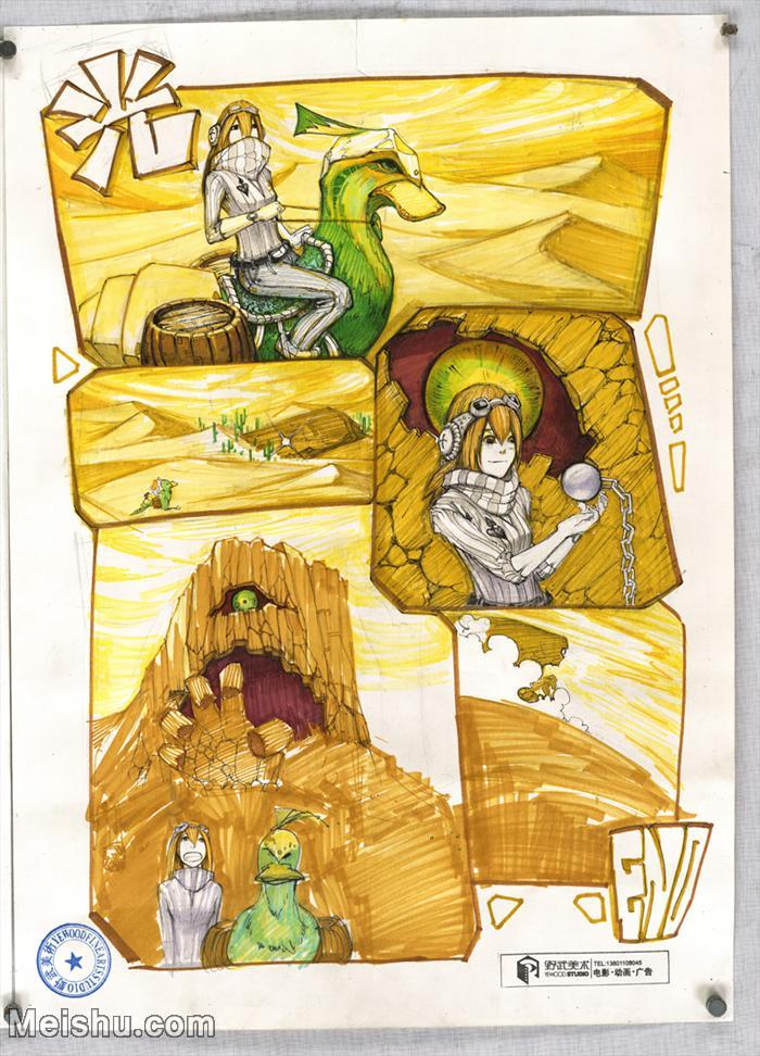 【印刷级】MH-10120035-漫画设计美院设计作品高分试卷高清图片-98M-4975X6912.jpg