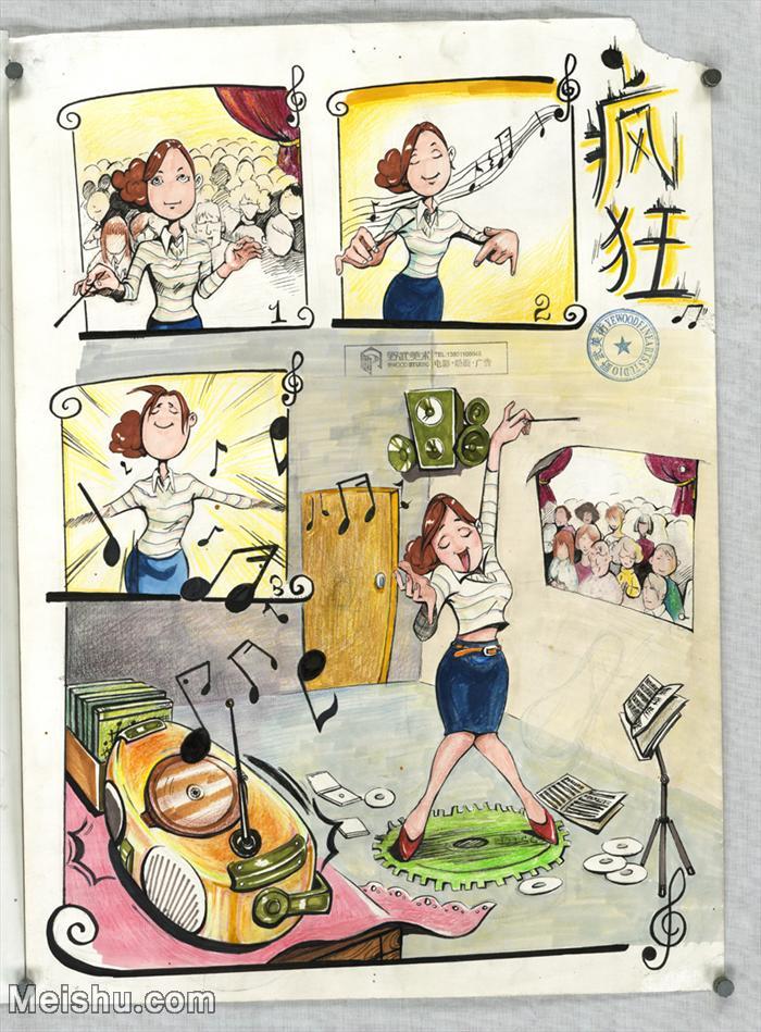 【印刷级】MH-10120092-漫画设计美院设计作品高分试卷高清图片-102M-5143X6976.jpg