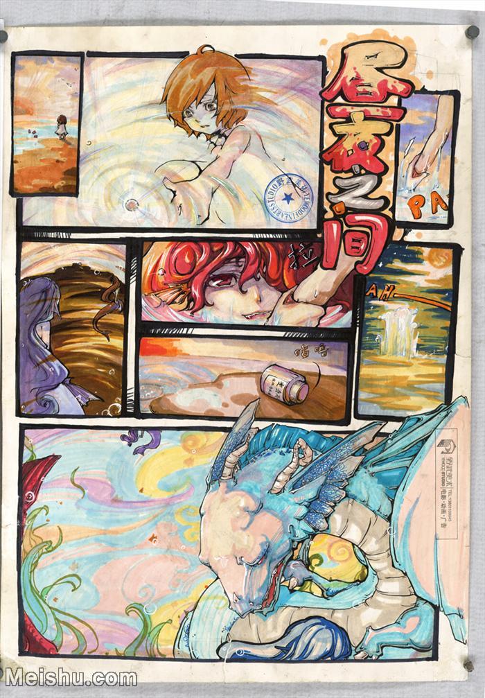 【印刷级】MH-10120022-漫画设计美院设计作品高分试卷高清图片-95M-4827X6942.jpg