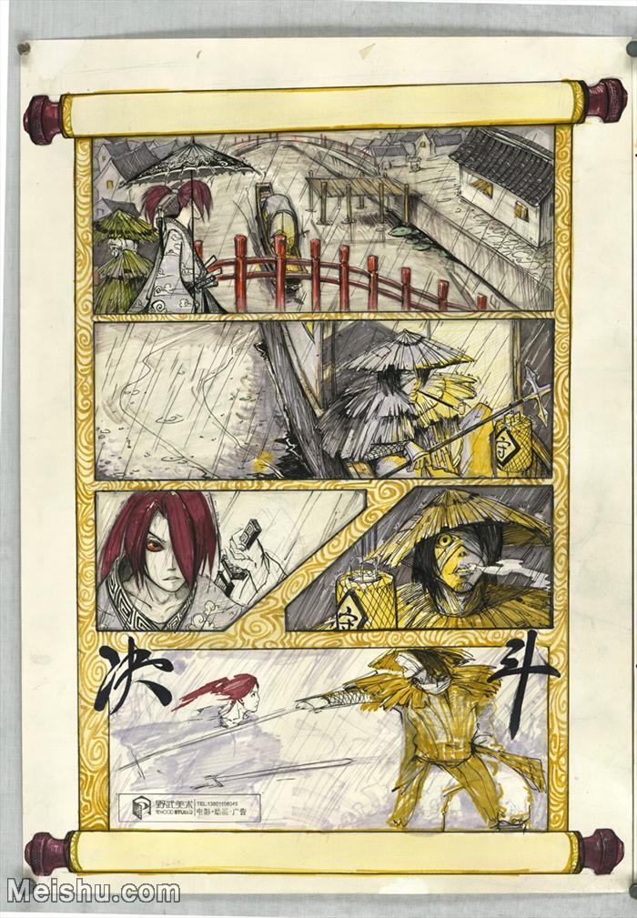 【印刷级】MH-10120047-漫画设计美院设计作品高分试卷高清图片-98M-4897X7056.jpg
