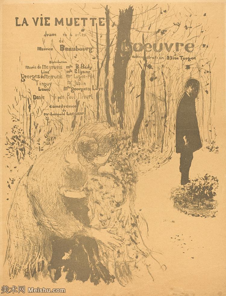 【欣赏级】SMR181514012-维亚尔爱德华Edouard Vuillard法国纳比派代表画家高清那比派绘画作品素描