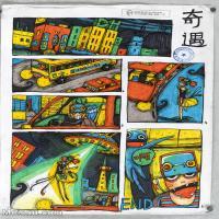 【印刷级】MH-10120110-漫画设计美院设计作品高分试卷高清图片-101M-5037X7072