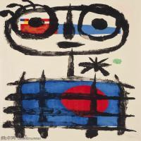 【打印级】YHR181417143-二十世纪绘画大师西班牙超现实主义画家米罗Joan Miro绘画作品高清图片抽象画作品集-SUN EATER -21M-2319X3207