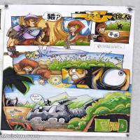 【印刷级】MH-10120024-漫画设计美院设计作品高分试卷高清图片-104M-5143X7088