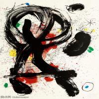 【欣赏级】YHR181417061-二十世纪绘画大师西班牙超现实主义画家米罗Joan Miro绘画作品高清图片抽象画作品集-Le vendangeur-17M-2040X3000