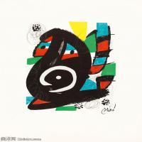 【欣赏级】YHR181417071-二十世纪绘画大师西班牙超现实主义画家米罗Joan Miro绘画作品高清图片抽象画作品集-La mélodie acide-18M-2182X2906