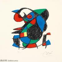 【打印级】YHR181417139-二十世纪绘画大师西班牙超现实主义画家米罗Joan Miro绘画作品高清图片抽象画作品集-Utan titel, ur Joan Miró Lithographe I