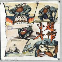 【印刷级】MH-10120044-漫画设计美院设计作品高分试卷高清图片-98M-4943X6976