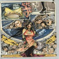 【印刷级】MH-10120114-漫画设计美院设计作品高分试卷高清图片-98M-5015X6832