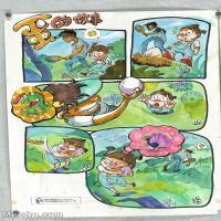 【印刷级】MH-10120097-漫画设计美院设计作品高分试卷高清图片-98M-4868X7104