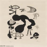 【欣赏级】YHR181417072-二十世纪绘画大师西班牙超现实主义画家米罗Joan Miro绘画作品高清图片抽象画作品集-Utan titel, pl IV ur Album13-18M-2223X
