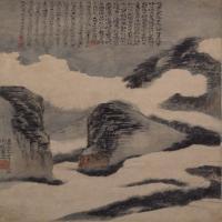 石涛云山图轴-清朝-山水-中国清朝山水画作品