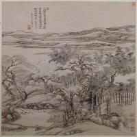 王�秋树昏鸦图轴-清朝-山水-中国清朝山水画赏析