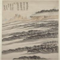 梅清黄山图轴-清朝-山水-中国清朝山水画作品