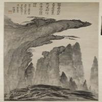 梅清莲花峰图轴-清朝-山水-中国清朝山水画赏析