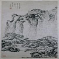 王鉴九峰读书图轴-清朝-山水-中国清朝山水画赏析