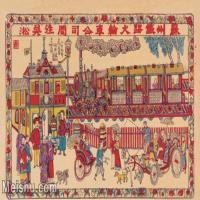 【超頂級】MSH1014民俗畫蘇州鐵路火輸車公司人物火車站圖片-53M-4739X2894_1547406