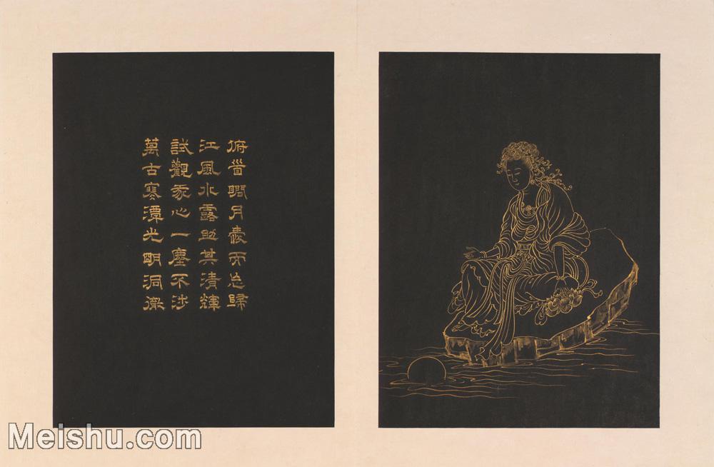 【打印级】GH6060416古画观音画像专辑7册页图片-17M-3096X2024.jpg