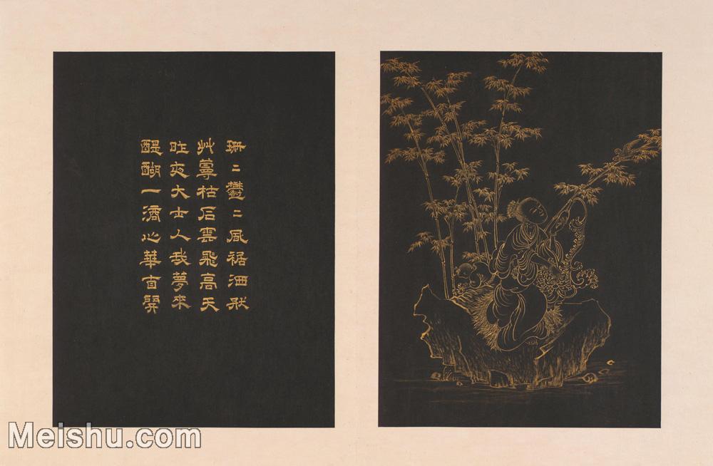 【打印级】GH6060420古画观音画像专辑3册页图片-17M-3096X2024.jpg