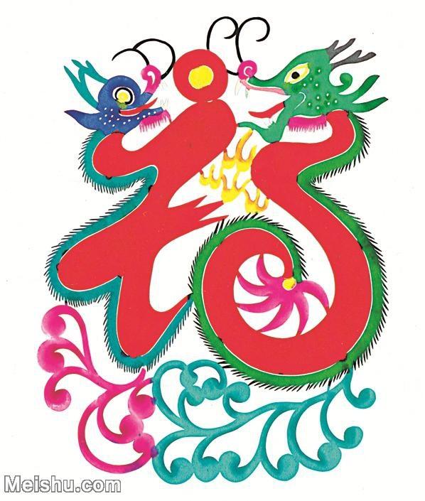 【印刷级】MSH1032民俗画民俗剪纸福图片-22M-2255X2657_1521515.jpg