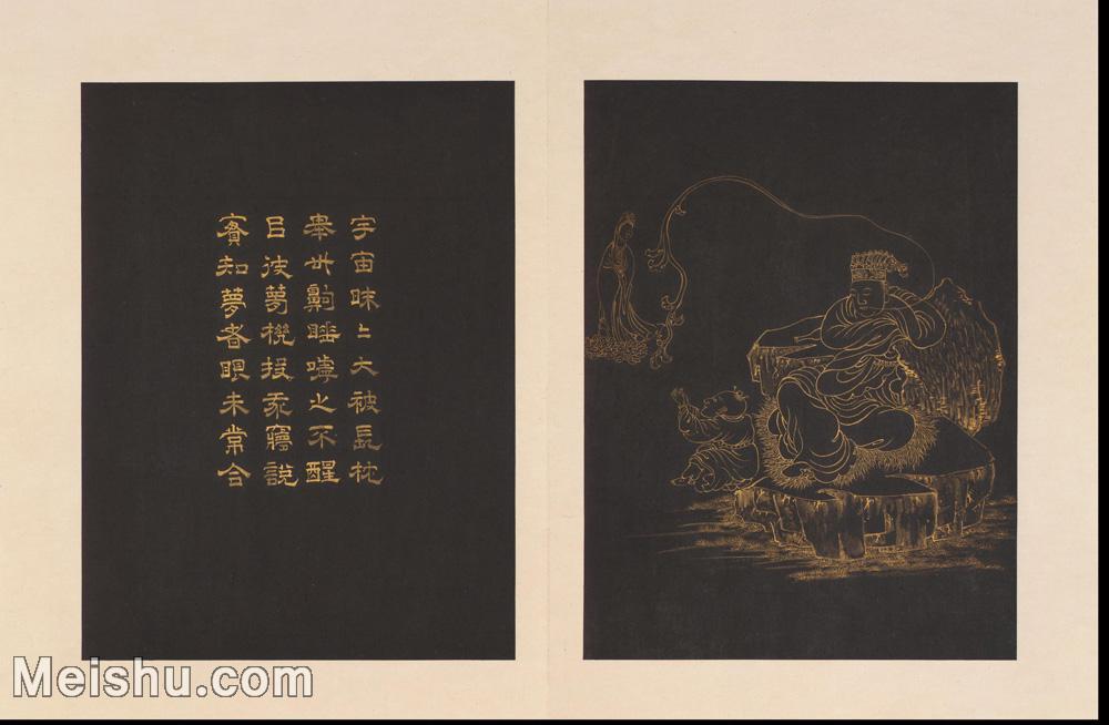 【打印级】GH6060423古画观音画像专辑23册页图片-17M-3096X2024.jpg