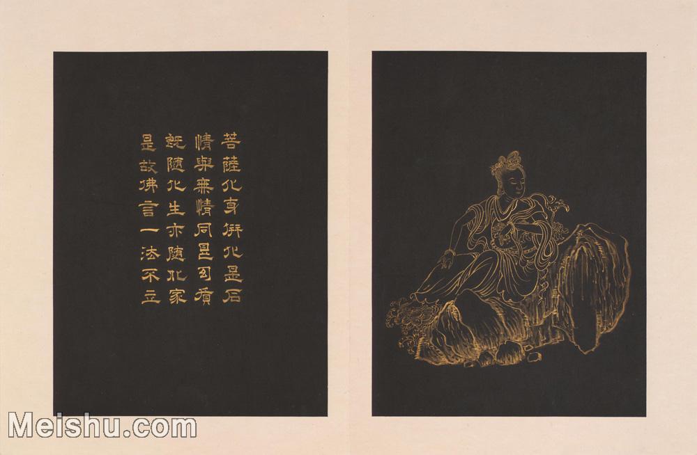 【打印级】GH6060428古画观音画像专辑19册页图片-17M-3096X2024.jpg