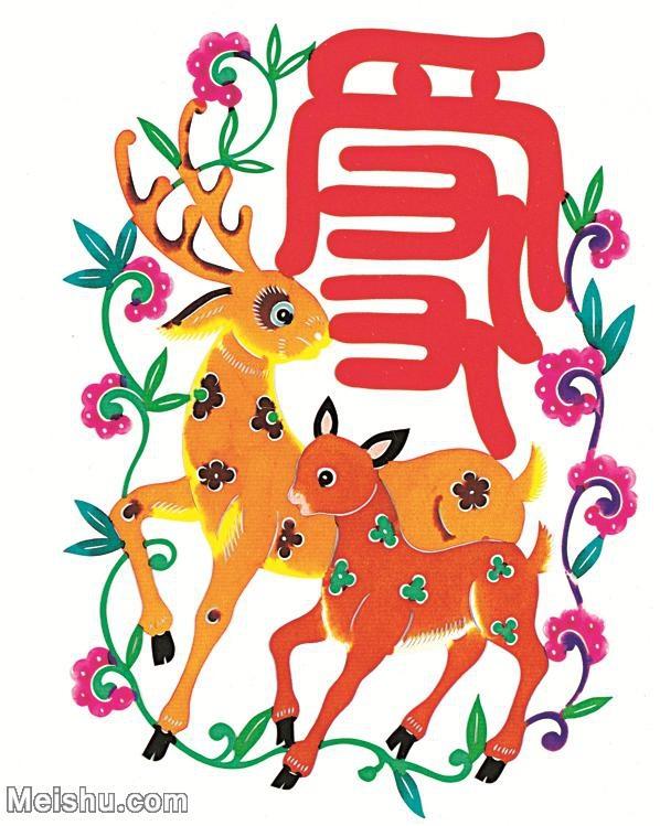 【印刷级】MSH1036民俗画民俗剪纸爱图片-23M-2208X2765_1519640.jpg