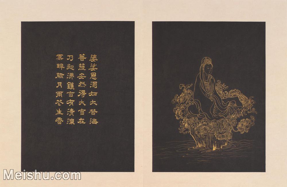 【打印级】GH6060426古画观音画像专辑20册页图片-17M-3096X2024.jpg