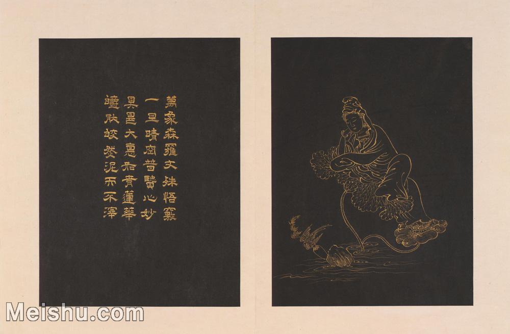 【打印级】GH6060436古画观音画像专辑11册页图片-17M-3096X2024.jpg
