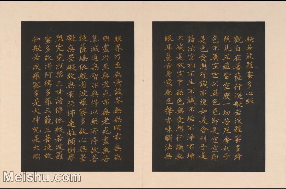 【打印级】GH6060427古画观音画像专辑2册页图片-18M-3096X2048.jpg