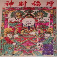 【欣赏级】MSH2003-民俗画-财神年画图片