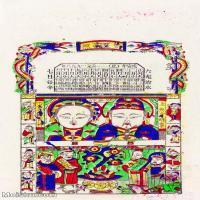 【印刷级】MSH1007民俗画朱仙镇年画灶君府图片-39M-2894X4736
