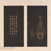 【打印级】GH6060414古画观音画像专辑9册页图片-17M-3096X2024
