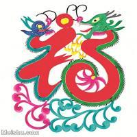 【印刷级】MSH1032民俗画民俗剪纸福图片-22M-2255X2657_1521515