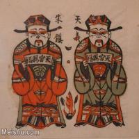 【欣赏级】MSH2005-民俗画-财神年画图片