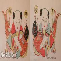 【欣赏级】MSH2000-民俗画-年年有余年画图片