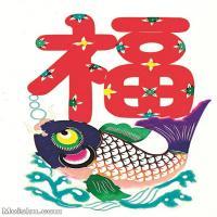 【印刷级】MSH1033民俗画民俗剪纸福图片-20M-1920X2776_1520265