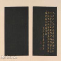 【打印级】GH6060438古画观音画像专辑1册页图片-17M-3096X2024