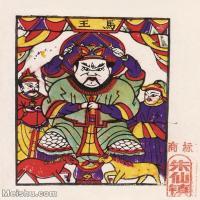 【印刷级】MSH1021民俗画朱仙镇年画马王图片-24M-2248X2618_1543500