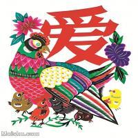 【印刷级】MSH1034民俗画民俗剪纸爱图片-23M-2200X2767_1517187