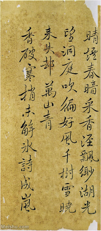 【印刷级】GH6064259古画恽寿平行书册-(1)册页图片-11M-1350X3082.jpg