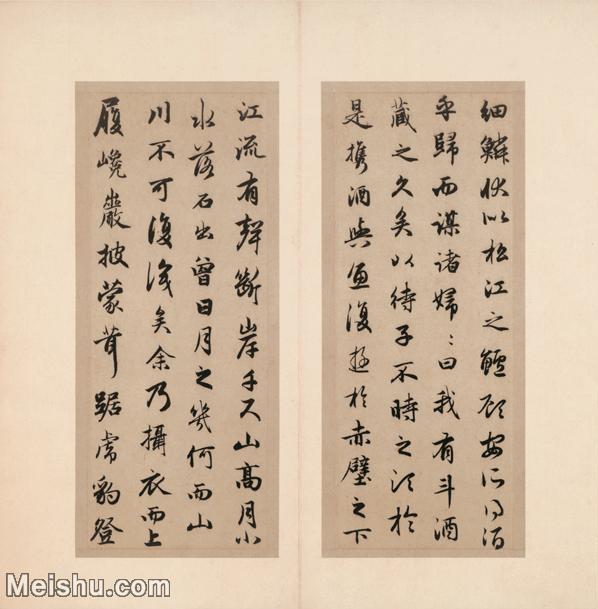 【印刷级】GH6060917古画二玄社-赵孟頫\页前后赤壁赋(16张)-(13)册页图片-78M-4219X4297_8