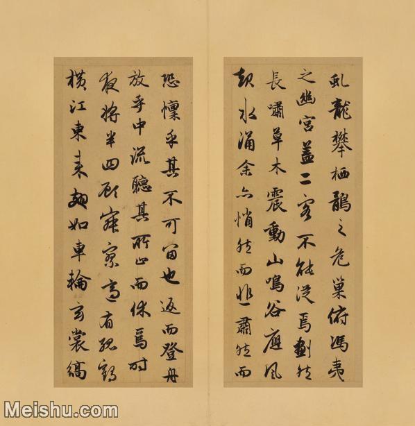 【印刷级】GH6060947古画二玄社-台北故宫-苏东坡行书-【12张】-(12)册页图片-126M-6601X6772