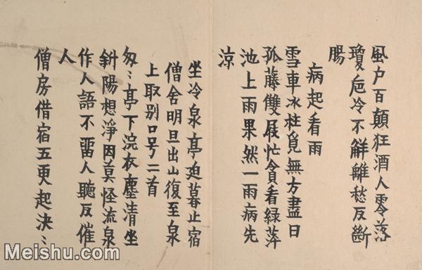 【欣赏级】SF5290157书法册页扬州八怪金农小品图片-6M-1869X1197.jpg