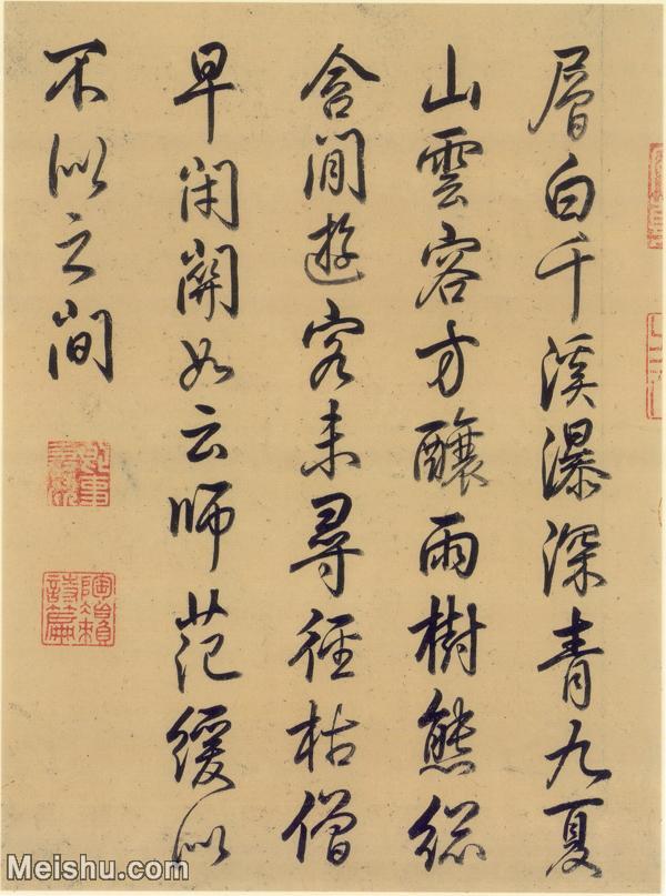 【印刷级】GH6061533古画乾隆御笔-册页(9)-清朝-字画册页图片-51M-3641X4896.jpg